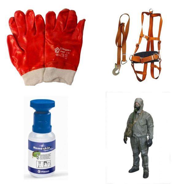 Средства индивидуальной и противопожарной защиты